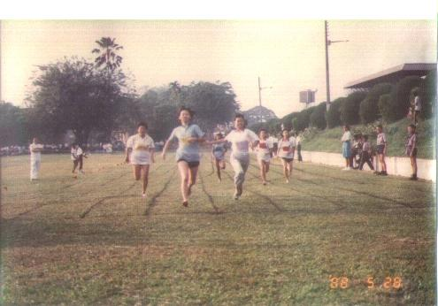 Annual Sport Day